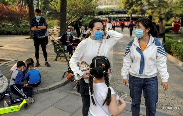 AR обнаружил скрытую статистику COVID-19 в Китае