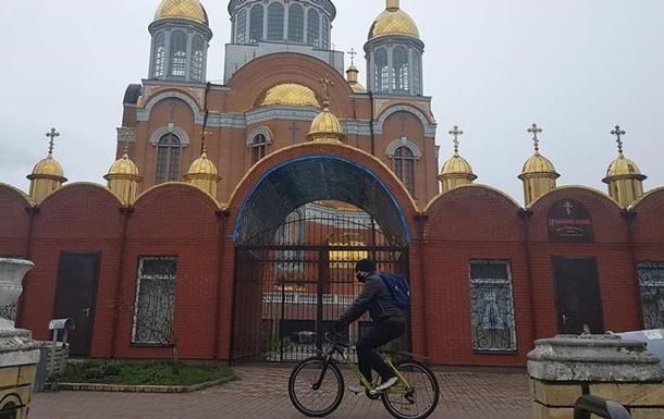 Карантинний Великдень. Як в Україні готуються до свят