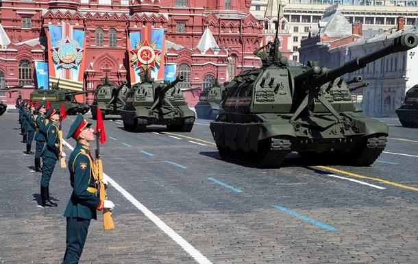 В России решили перенести парад 9 мая