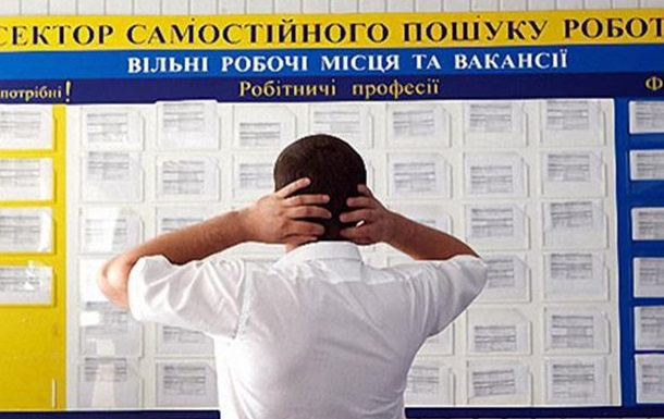 Безработица – один из самых опасных побочных эффектов карантина