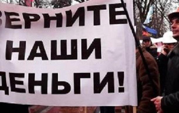 Голодный шахтер – позор для государства!! У белореченских шахтеров закончилось т