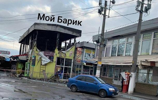 В Харькове ночью горел рынок