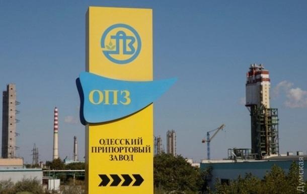 ОПЗ проиграл Нафтогазу иск на 1,5 миллиарда гривен