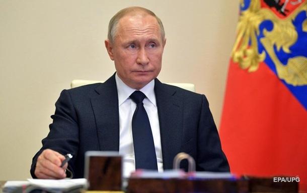 Путін оголосив про скасування параду 9 травня