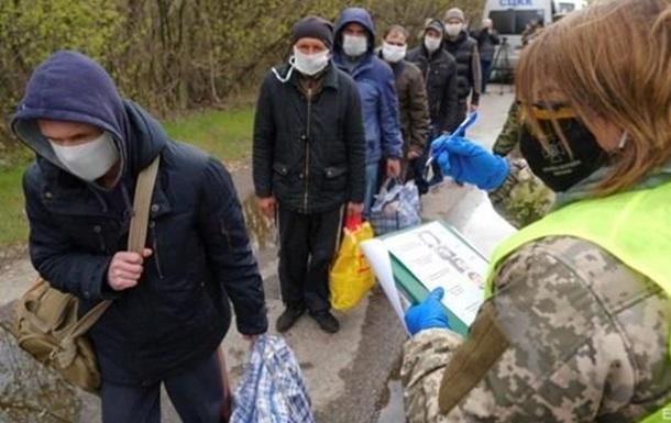 Как прошел «Пасхальный» обмен пленными на Донбассе
