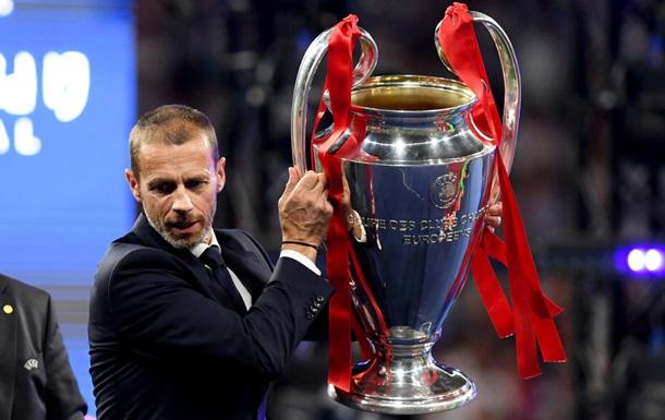 УЄФА назвав робочі дати фіналів Ліги чемпіонів і Ліги Європи