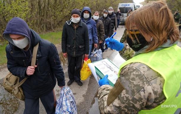 Итоги 16.04: Возвращение пленных и гарь в Киеве