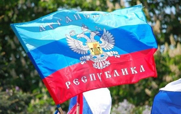 У  ЛНР  вирішили використовувати дві назви Луганська