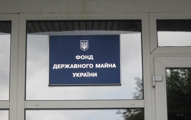 В Киеве происходит рейдерский захват госпредприятия – ФГИ