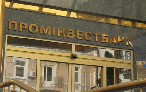 Ринат Ахметов получил контроль над «Проминвестбанком»