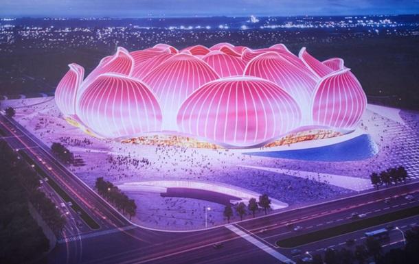 У Китаї будують найбільший стадіон у світі