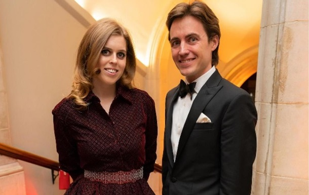 Princess Beatrice cancels the wedding