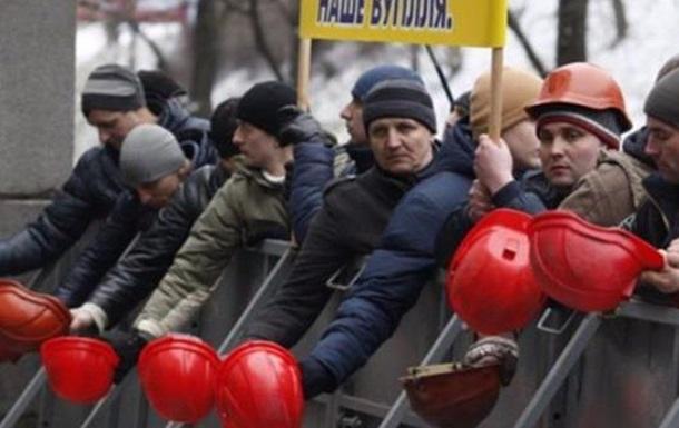 Как в разных странах проходят забастовки