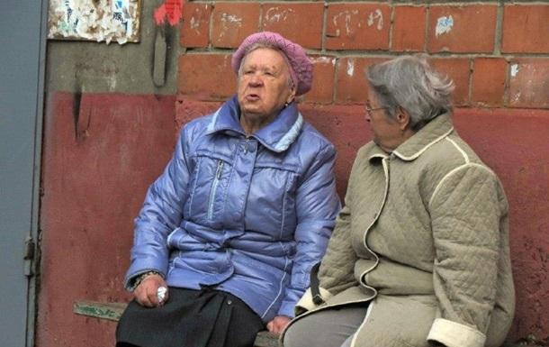 Украинский бюджет содержит российских пенсионеров.