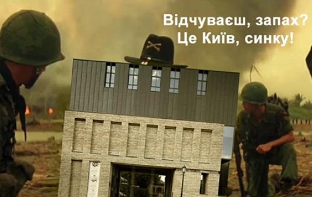 Соцсети отреагировали фотожабами на гарь в Киеве