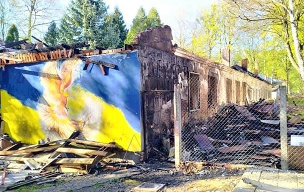 Во Львове сгорел центр реабилитации воинов АТО