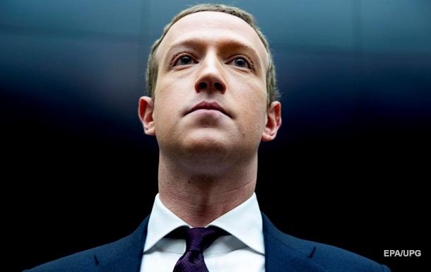 Facebook продлит карантин для сотрудников до конца лета