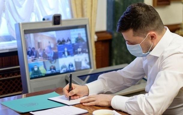 Зеленский одобрил изменения в бюджет из-за COVID