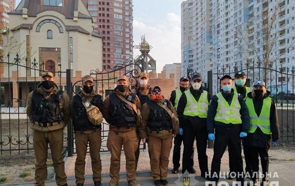 Нацгвардия и полиция взяли под охрану церкви