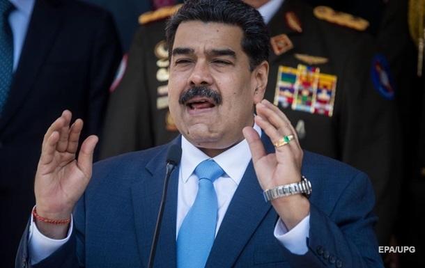 Мадуро готовий прийняти допомогу в боротьбі з COVID  навіть від диявола