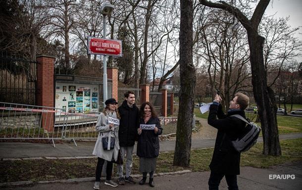 Посольство РФ  переехало  с площади Бориса Немцова