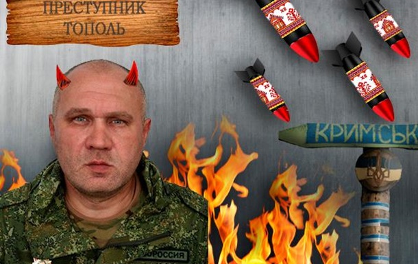 Дьявольские подарки в Великую субботу для жителей Крымского.