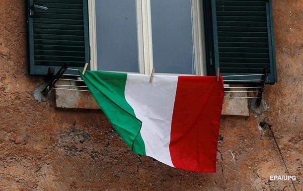 Коронавірус в Італії пішов на спад