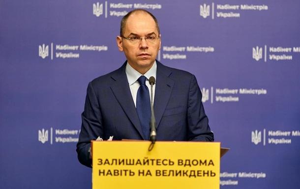 Не все области Украины отчитались по коронавирусу