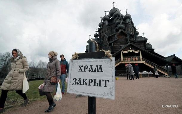 В России почти 50 тысяч заболевших коронавирусом
