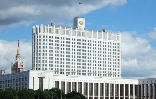Росія зняла санкції з двох українських бізнесменів