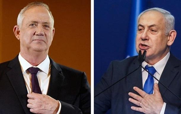 Подписание соглашения с правительством единства Израиля