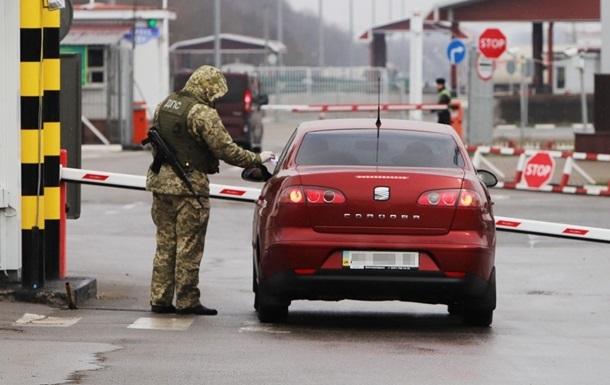 Пасажиропотік на кордоні України оновив історичний мінімум