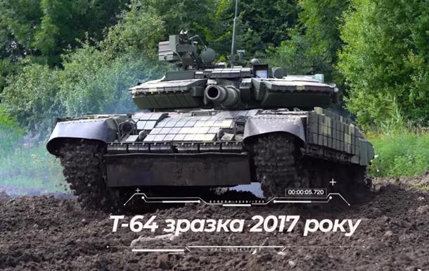 На видео показали модернизированный танк Т-64