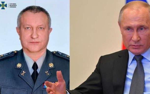 Що відомо про заарештованого генерала Шайтанова, який працював на ФСБ