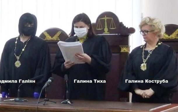 Судді зривають маски, корупційний трикутник і вирок без змін — судовий репортаж