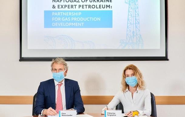 Бідний інвестор  Нафтогазу