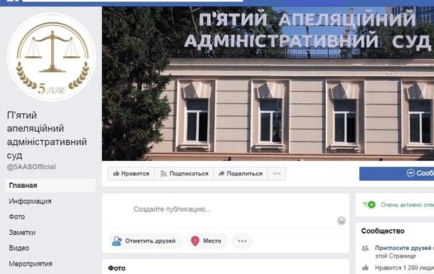 Бізнес проти тиску ДФС: Справу Брівера чекає розв'язка в Одесі