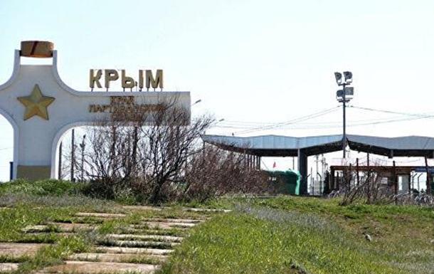 Проблеми економіки Криму. Дно, чи тільки початок занурення?