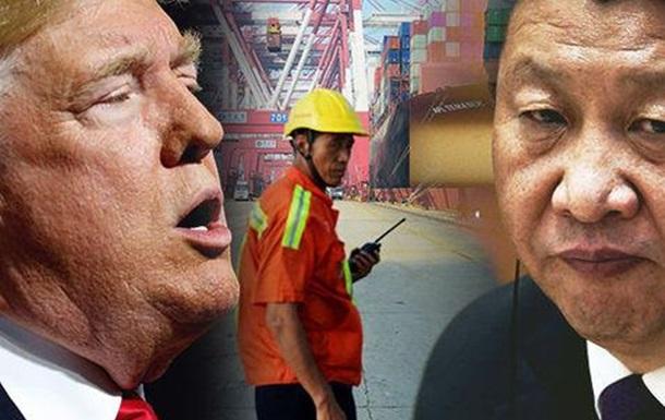 Нафтовий напад на США та Білий дім. Китайська комуністична війна. Етап другий