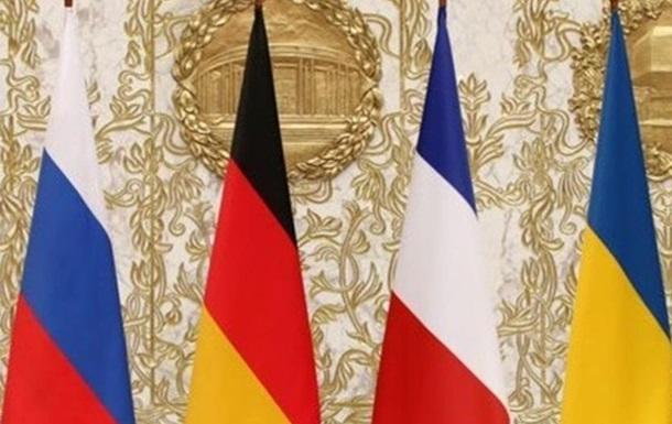 Нормандская встреча пройдет на следующей неделе