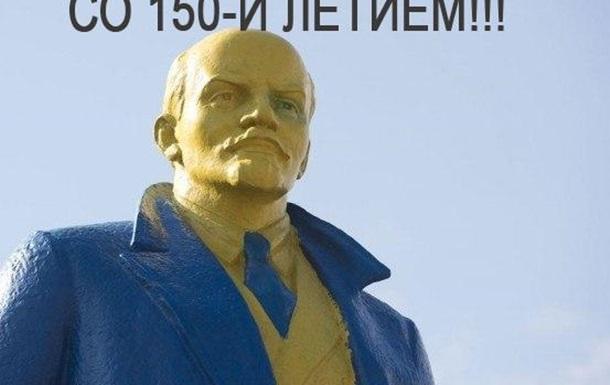 Кто сделал больше для Украины Ленин или УПА??