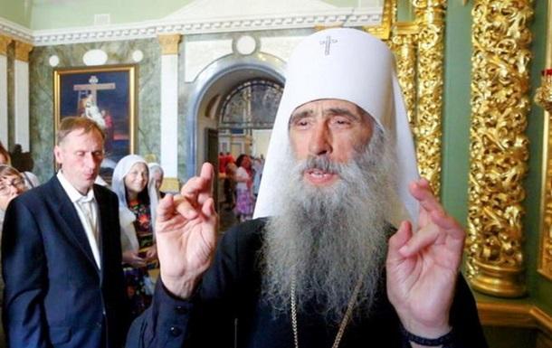 Тернопольский митрополит УПЦ МП заразился коронавирусом