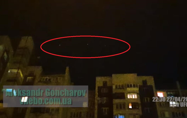 Низка вогнів в небі Києва спантеличила соцмережі