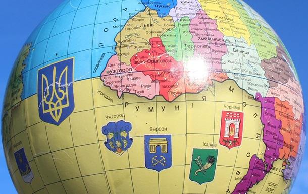 Українська цивілізація: будуймо з понеділка