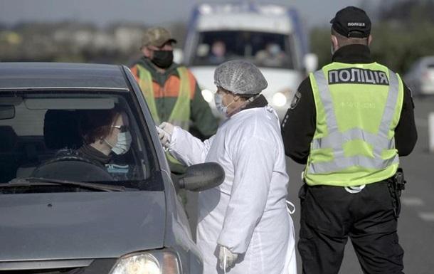Коронавірус та карантин в Україні. Хто є  мозковим центром  Кабміну