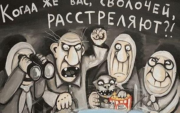 """Директоров предприятий """"ДНР"""", обязали писать доносы на своих сотрудников"""