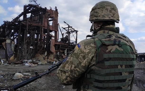 Военный ВСУ погиб на Донбассе