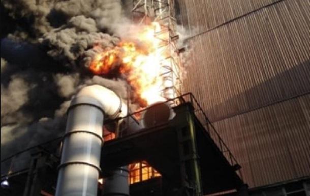 В Мариуполе на меткомбинате произошел пожар