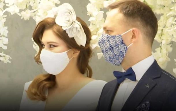 Отметили первую онлайн-свадьбу в Украине