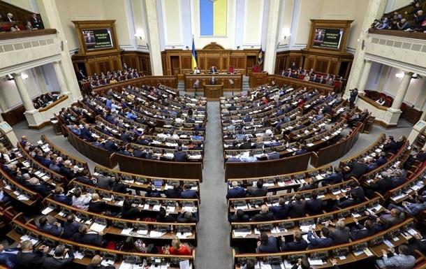 Закон о парламентской оппозиции. Почему он так важен?